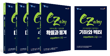 EZway2